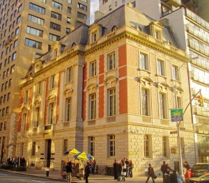 De Neue Galerie in de Upper East Side in Manhattan, New York City (Foto: Wikipedia)